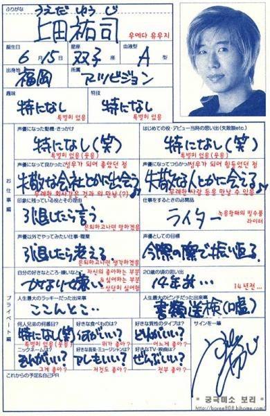うえだゆうじさん[20133281] 完...