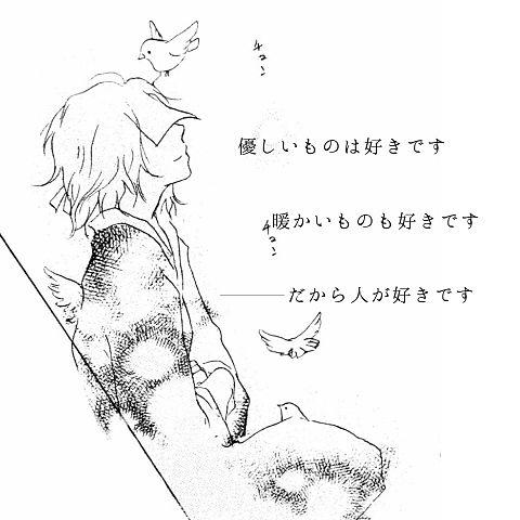 夏目友人帳〜燕〜の画像 プリ画像