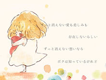 まき田「レトルトアイロニー」の画像(プリ画像)