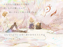 夏目友人帳〜ニャンコ先生〜の画像(井上和彦に関連した画像)