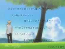 夏目友人帳「一斉の声」の画像(井上和彦に関連した画像)