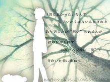 夏目友人帳「あの日のタイムマシン」の画像(井上和彦に関連した画像)