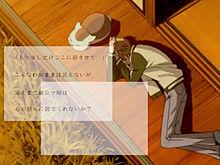 夏目友人帳「My Place」の画像(井上和彦に関連した画像)