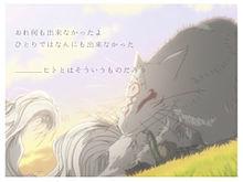 夏目友人帳〜夏目貴志、ニャンコ先生〜の画像(井上和彦に関連した画像)