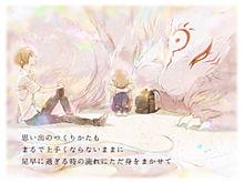 夏目友人帳「君ノカケラ feat 宮本笑里」の画像(井上和彦に関連した画像)