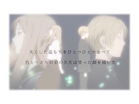 夏目友人帳「君ノカケラ feat 宮本笑里」の画像 プリ画像