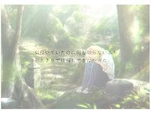 夏目友人帳「茜さす」の画像(藤村歩に関連した画像)