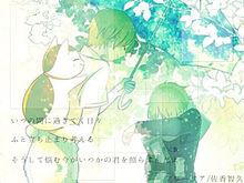 夏目友人帳「フローリア」の画像(藤村歩に関連した画像)