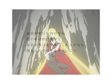 傷物語〜阿良々木暦〜の画像(西尾維新に関連した画像)