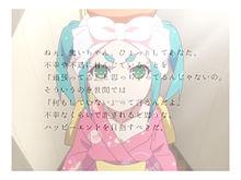 終物語〜斧乃木余接〜の画像(西尾維新に関連した画像)