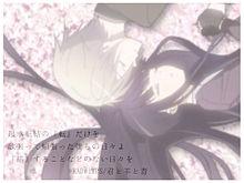 妖狐×僕SS「君と羊と青」の画像(日高里菜に関連した画像)