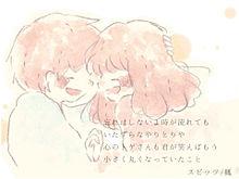 まき田「楓」 プリ画像