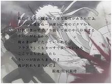 銀魂〜坂田銀時〜の画像(子安武人に関連した画像)