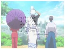 銀魂〜坂田銀時〜の画像(阪口大助に関連した画像)