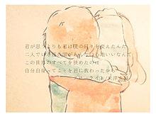 まき田「フローライト」の画像(ローラに関連した画像)