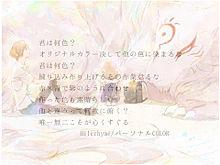 夏目友人帳「パーソナルCOLOR」の画像(井上和彦に関連した画像)