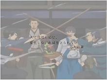 銀魂〜北大路斎〜の画像(浜田賢二に関連した画像)