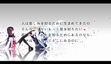 妖狐×僕SS「ヒカリへ」の画像(日高里菜に関連した画像)