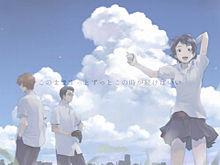 時をかける少女「YUKIDOKE」の画像(筒井康隆に関連した画像)