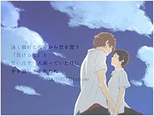時をかける少女「YUKIDOKE」の画像(#細田守に関連した画像)