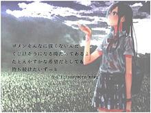 俺ガイル「don't cry anymore」の画像(渡航に関連した画像)