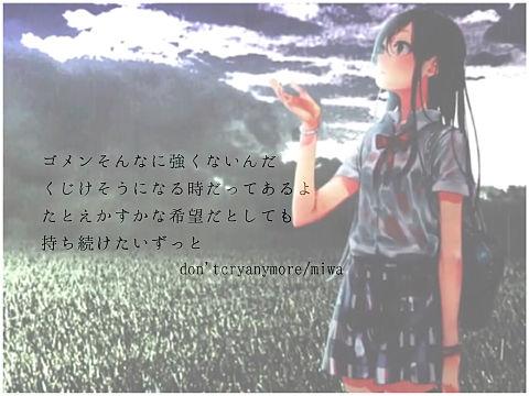 俺ガイル「don't cry anymore」の画像(プリ画像)