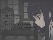 妖狐×僕SS「don't cry anymore」の画像(日高里菜に関連した画像)