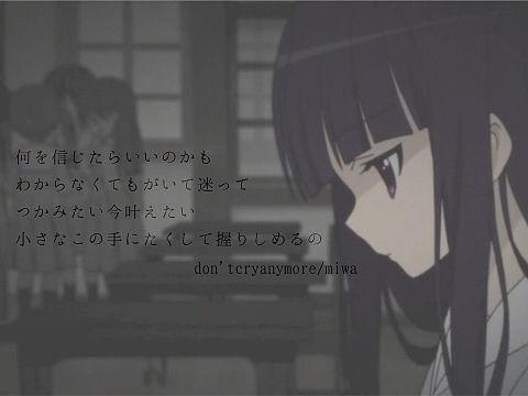 妖狐×僕SS「don't cry anymore」の画像(プリ画像)