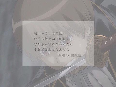 銀魂〜沖田総悟〜の画像(プリ画像)