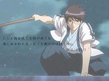 銀魂〜志村剣〜の画像(阪口大助に関連した画像)