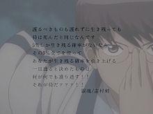 銀魂〜志村新八〜の画像(阪口大助に関連した画像)