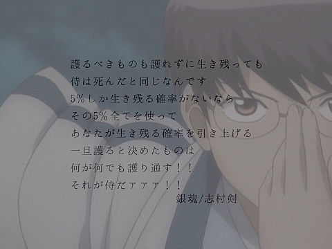銀魂〜志村新八〜の画像(プリ画像)