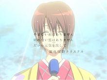 銀魂〜結野クリステル〜 プリ画像