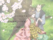 銀魂〜六転舞蔵〜 プリ画像