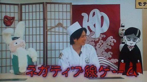 滝口幸広さん モテる門には福来る。略してモテ福(6月7日)の画像 プリ画像