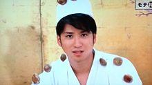 滝口幸広さん、モテ福 9月20日の画像(滝口幸広さんに関連した画像)