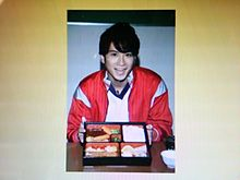 プレミアム☆プリンス 滝口幸広さんの画像(滝口幸広に関連した画像)