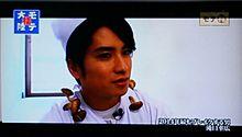 モテ福 3月14日 滝口幸広さんの画像(滝口幸広に関連した画像)