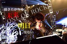 ONE OK ROCK Mighty Long Fall プリ画像