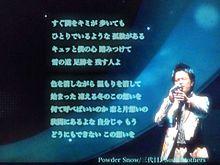 三代目 J Soul Brothers Powder Snow 今市隆二 プリ画像