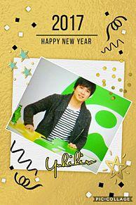 Happy new year! 滝口幸広さんの画像(滝口炎上に関連した画像)