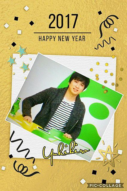 Happy new year! 滝口幸広さんの画像 プリ画像
