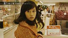 前田敦子 翳りゆく夏 wowowドラマの画像(WOWOWドラマに関連した画像)