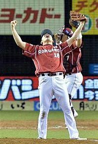田中将大 プリ画像