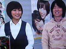 純×愛の画像(プリ画像)