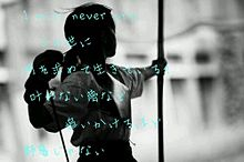 歌詞/サザンオールスターズ/栄光の男の画像(サザンオールスターズに関連した画像)