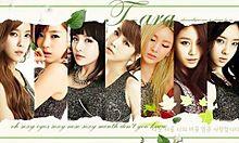 T-araの画像(プリ画像)