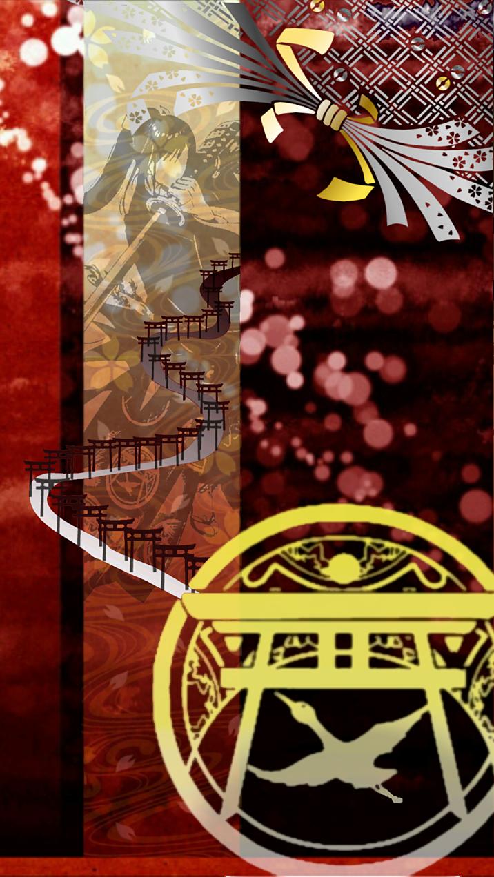 壁紙 太郎太刀 完全無料画像検索のプリ画像 Bygmo