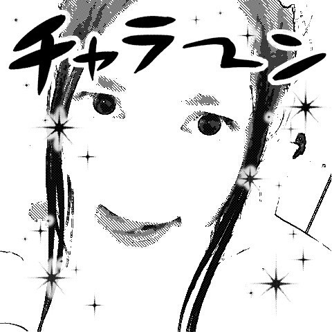AKB 研究生 茂木忍の画像(プリ画像)