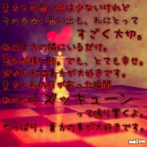 恋愛ポエム☆さまざまな出会い方の画像 プリ画像